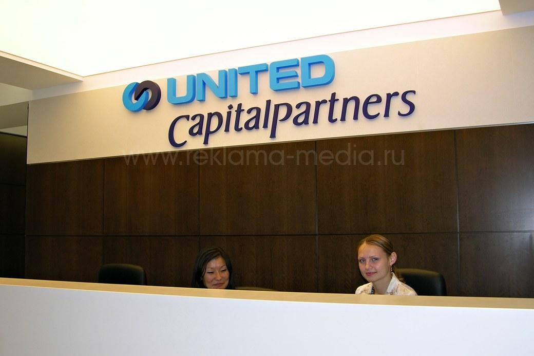 Несветовая вывеска для ресепшн в виде объемных букв с окраской в RAL Пример интерьерной рекламы