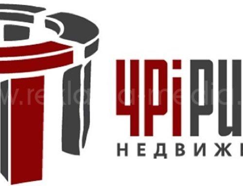 Логотип для агентства недвижимости «4 Пи Риэлти»