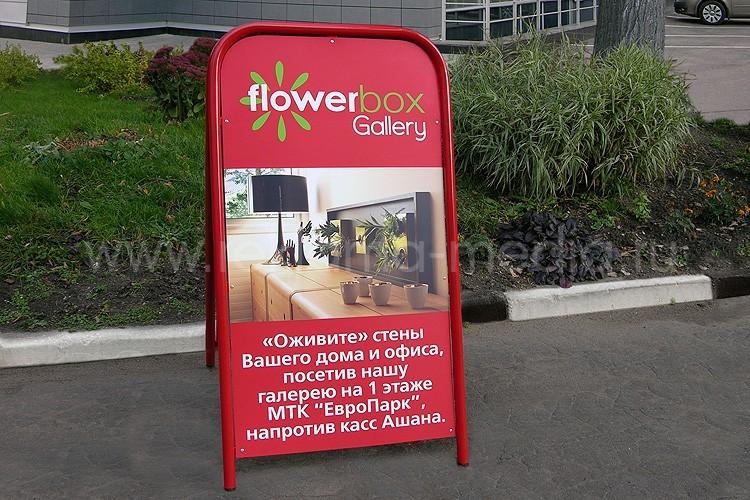Штендер для галереи Flowerbox