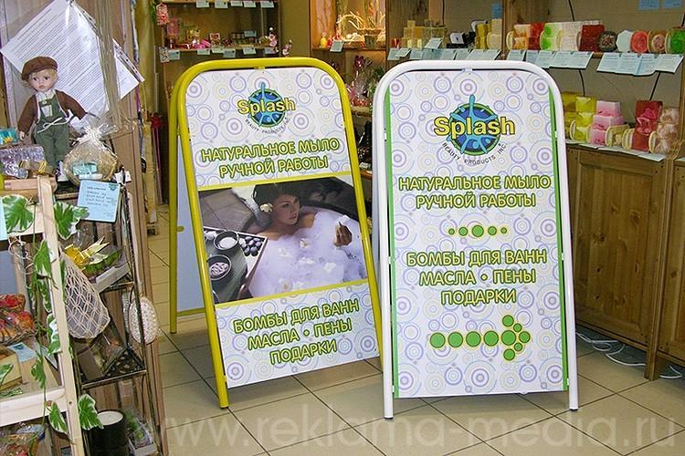 Двухсторонние рекламные штендеры с композитными панелями и печатью 720dpi