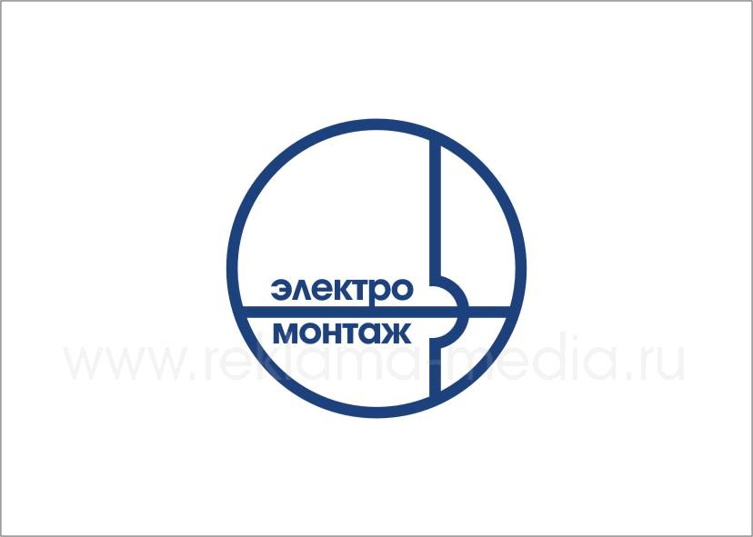 24-(-)-Логотип-для-фирмы,-с
