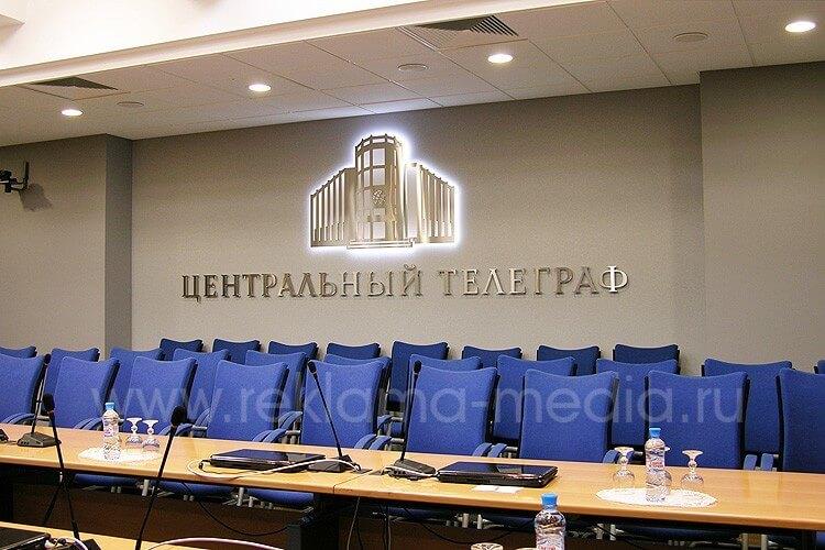 Вывеска из стекла и металла для зала переговоров ОАО Центральный телеграф