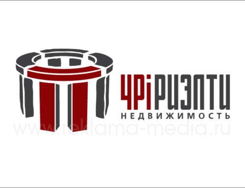Логотип для агентства недвижимости Четыре Пи риэлти