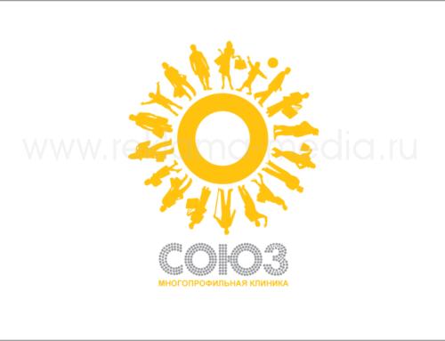 Логотип для многопрофильной медицинской клиники