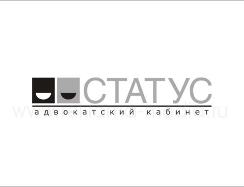 Логотип для компании, предоставляющей юридические услуги