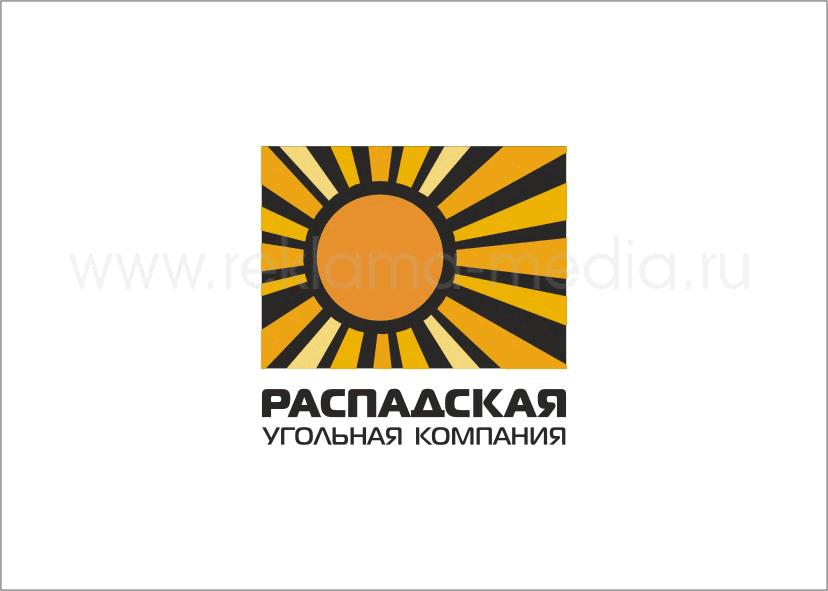 Разработка логотипа для угольной компании