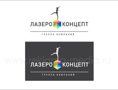 Логотип для клиники антивозрастной и эстетической медицины