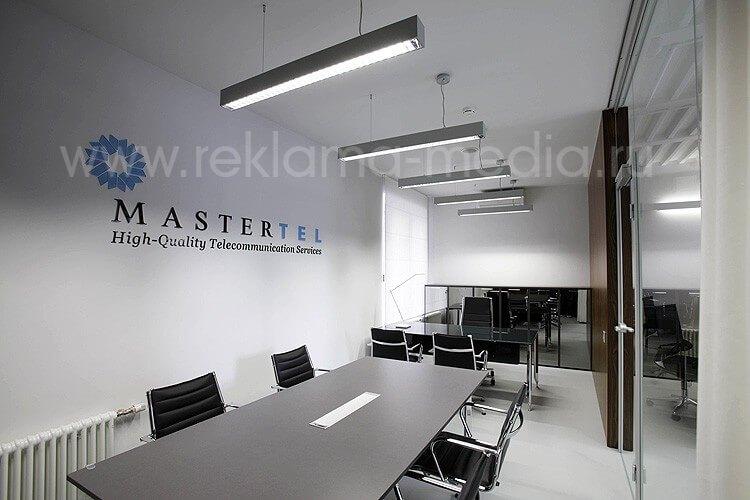 Несветовая дизайнерская вывеска из акрилового стекла для переговорной комнаты