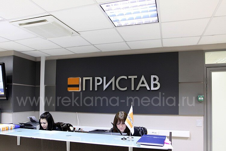 Объемный логотип для ресепшн коллекторского агентства