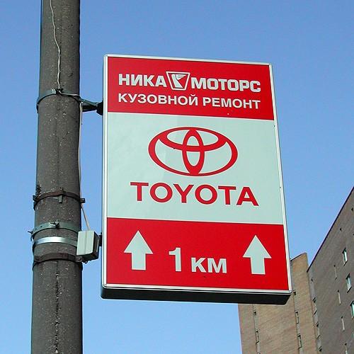 Реклама на столбах в москве
