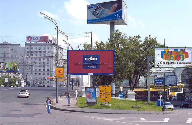 Размещение рекламного плаката на призмадинамическом щите 3х6м