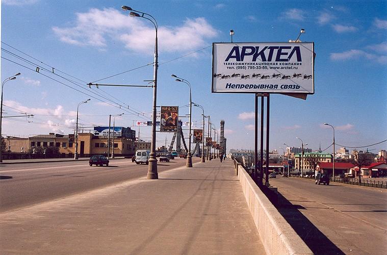 Билборд на Крымском мосту. Размещение рекламных плакатов