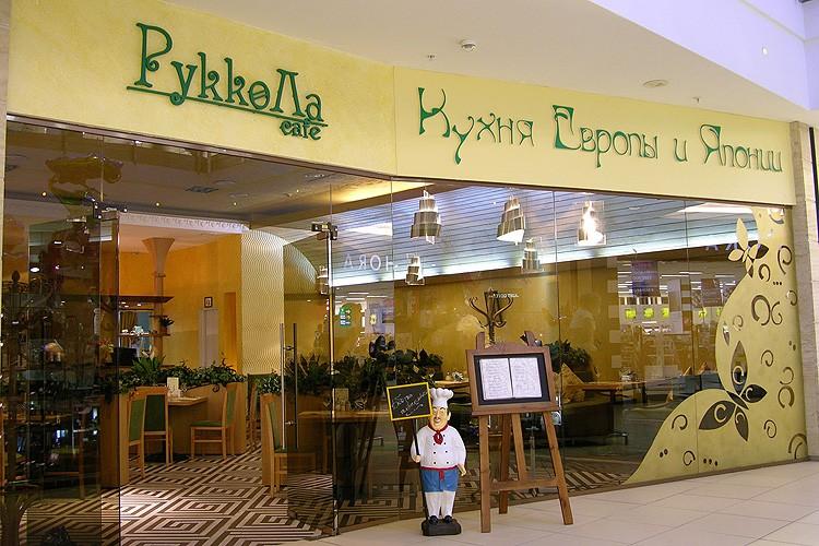 Вывеска и внешнее оформление кафе Руккола