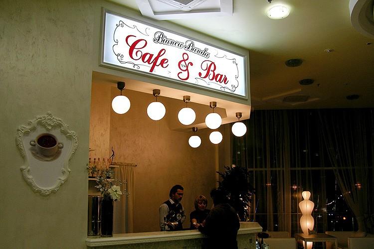 Световая интерьерная вывеска для кафе