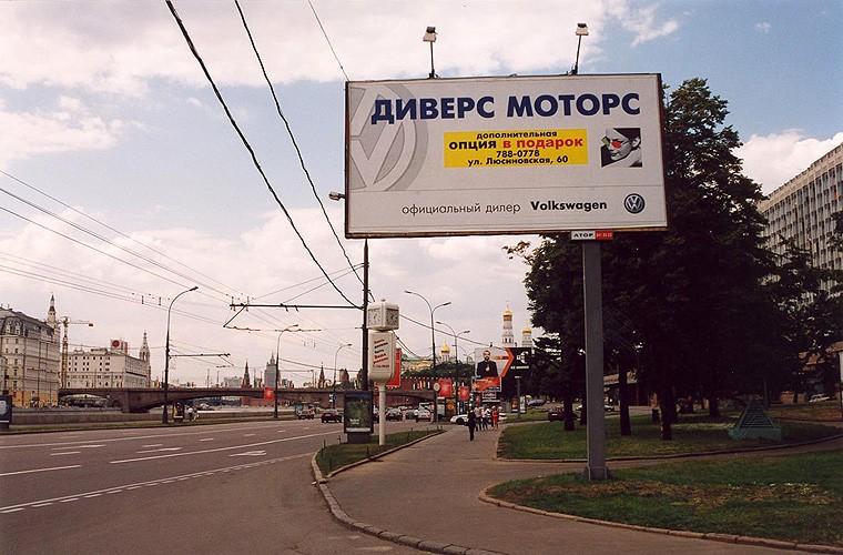 екламный щит 3х6м на Рублево-Успенском шоссе