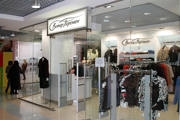Вывески для магазина женской одежды