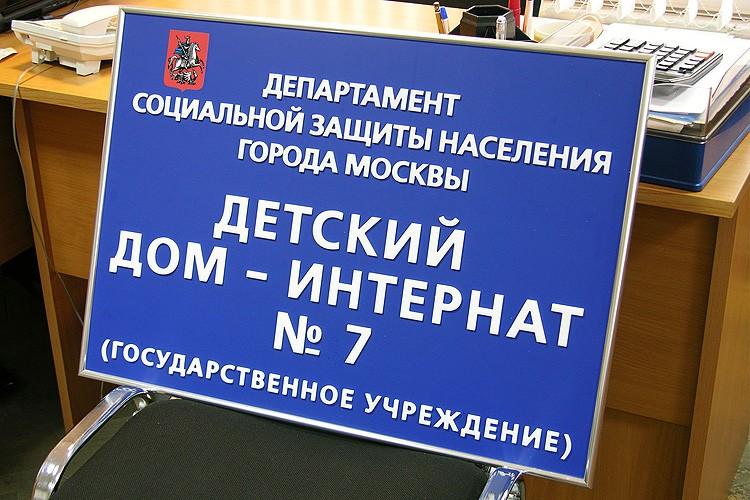 Табличка с объемными пластиковыми буквами и алюминиевым профилем