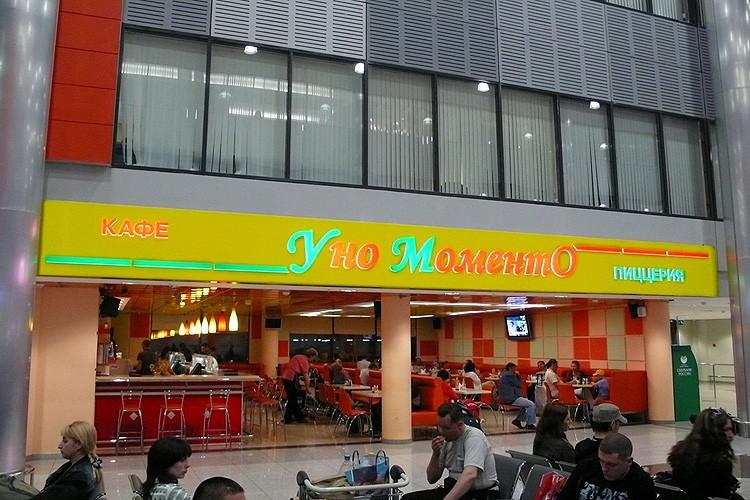 Вывеска для кафе в зале ожидания аэропорта. Композитный лайтбокс с инкрустацией акрилом