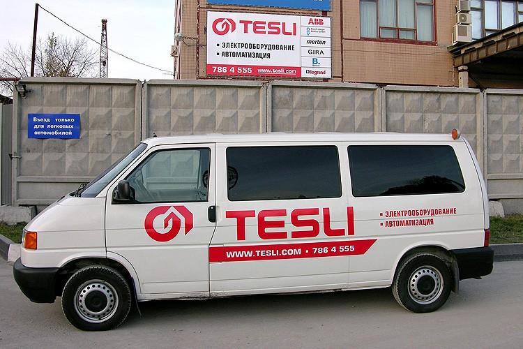 Рекламное оформление микроавтобуса