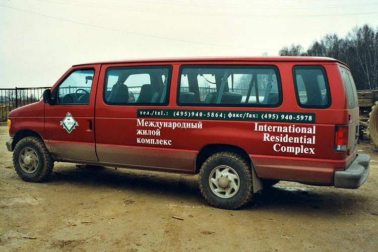 Реклама на корпоративном транспорте