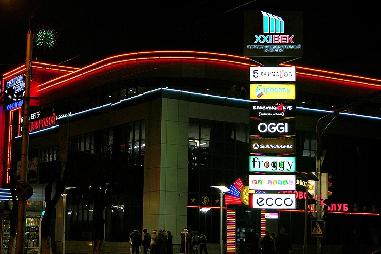 Трёхсторонняя рекламная стелла. Вид ночью. Заказчик – ТЦ Калуга XXI век