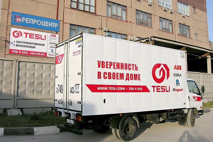 Размещение рекламы на грузовом автомобиле