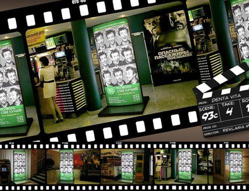 Рекламные стеллы – пилоны для размещения в торговых центрах и кинотеатрах