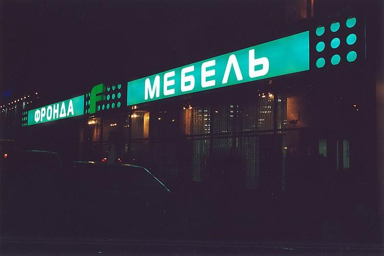 12-(-)-Световой-короб-с-нак