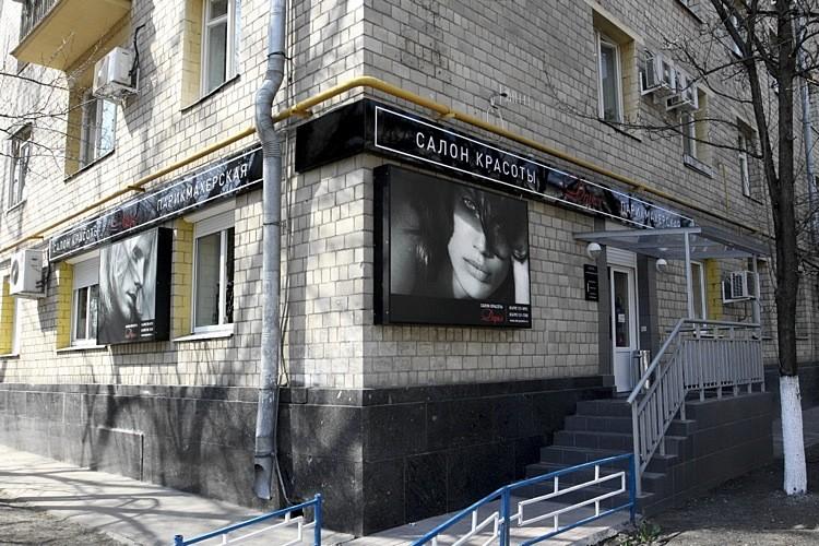 Фасадные вывески из глянцевого композита и световые панно для салона красоты