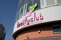 Вывеска для салона красоты Beauty Club