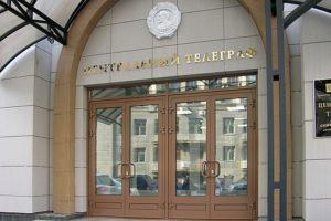 Несветовая вывеска и Орден Ленина для Центрального телеграфа