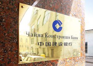 Представительская табличка из толстой латуни для банка