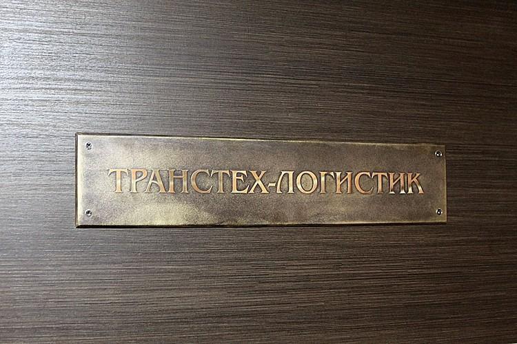 Интерьерная латунная табличка с эффектом старения для офиса компании