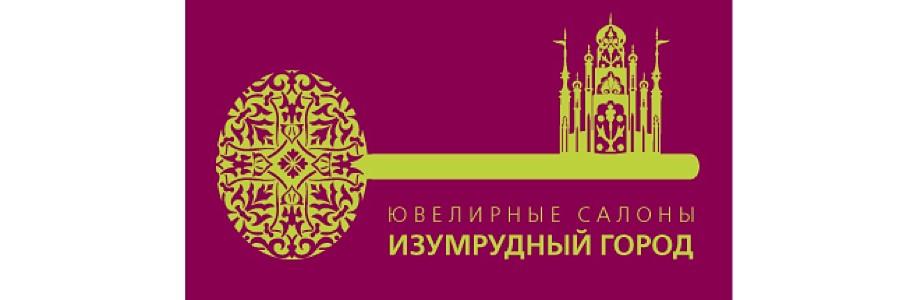 Логотип для ювелирного магазина