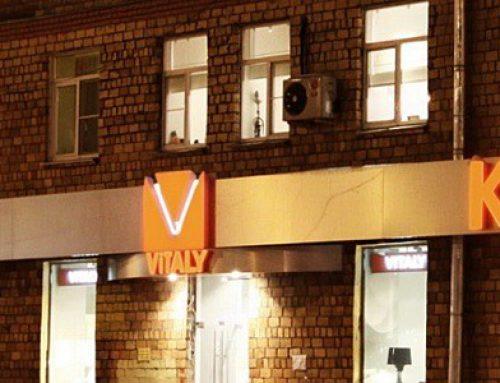 Комплексное рекламное оформление фасада салона «Кухни Vitaly»