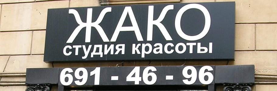 71-910