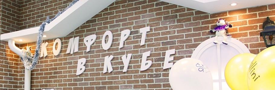 Объемные буквы в кассовой зоне магазина
