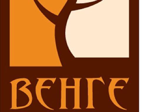 Логотип для ресторана «Венге»