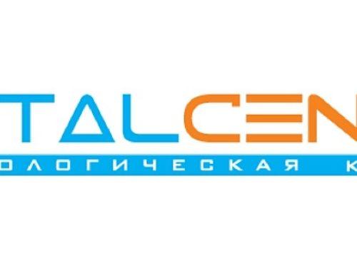 Логотип для стоматологической клиники «Dental Centre»