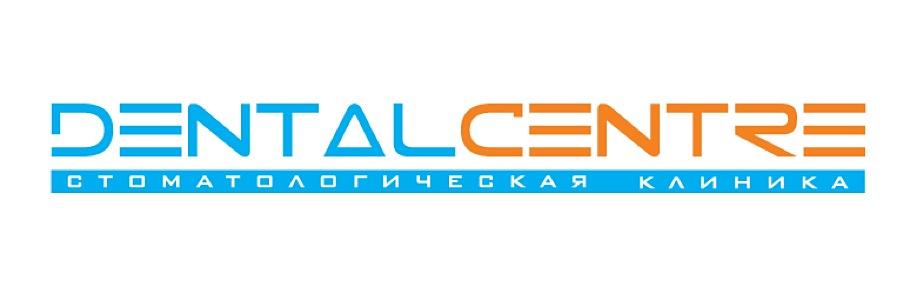 Пример логотипа для стоматологической клиники