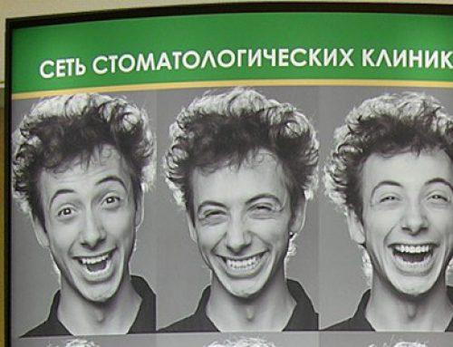 Рекламные пилоны для сети стоматологий «ДентаВита»
