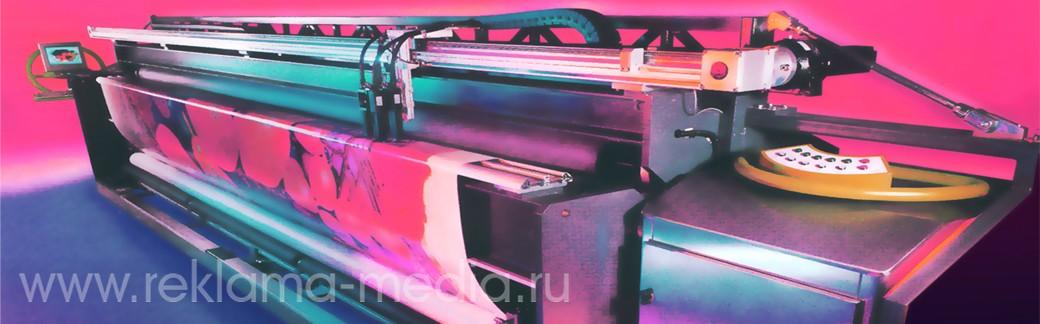 Цифровая струйная широкоформатная печать