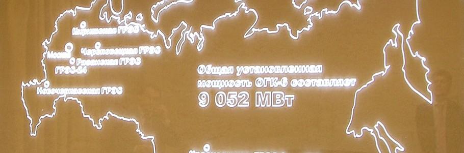 Вывеска - световая акриловая карта России