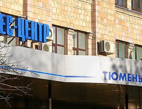 Оформление фасада Столичного филиала ОАО «Тюменьэнергобанк». Реклама для банка