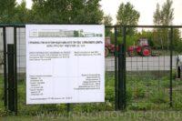 Экономичный информационный плакат для строительной площадки