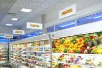 Экономичные навигационные таблички для торгового зала супермаркета