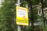 Несветовой односторонний указатель 1х1,5м со светоотражающими блоками. Изготовление и монтаж - 20700 рублей