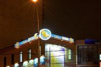 Ночной вид угловой фасадной вывески для бара-ресторана