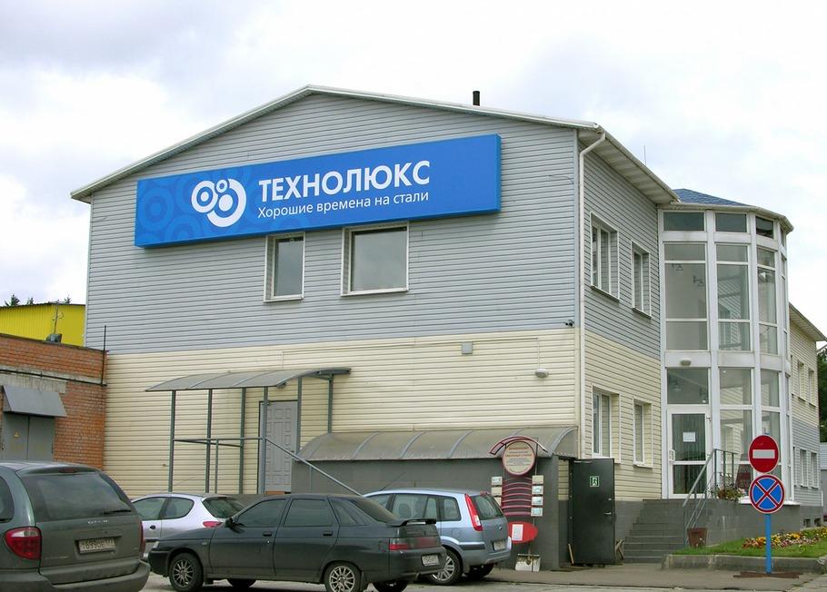 Лайтбокс (световой короб) для компании Технолюкс