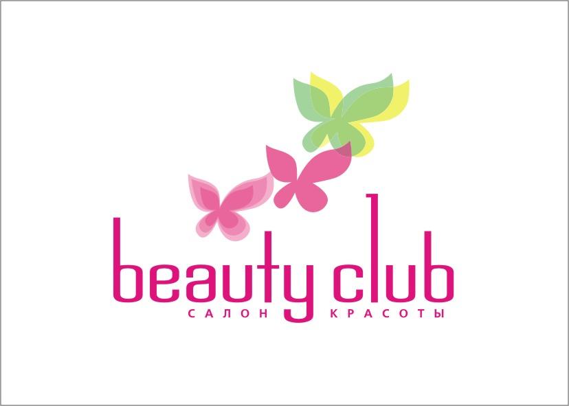 Логотип для салона красоты «Beauty Club»